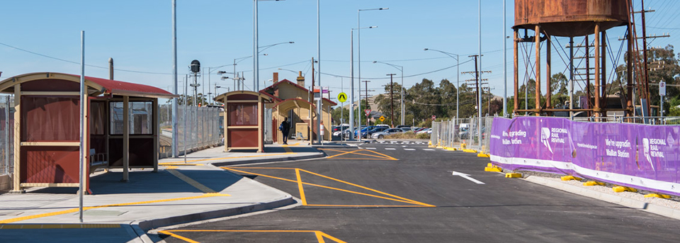 The new bus interchange